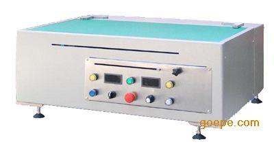 MU564磁棒印花机