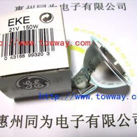 美国GE EKE 21V150W 冷光源灯杯