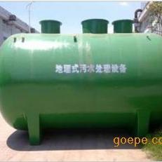 生活污水处理一体化玻璃钢化粪池 福州玻璃钢化粪池生产厂家