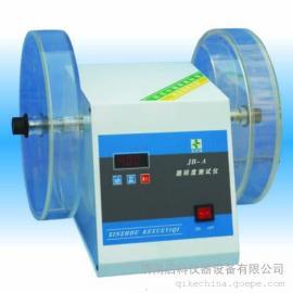 CS-2脆碎度检查仪-天津鑫洲-生产-价格