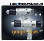 白光HAKKO热风枪881