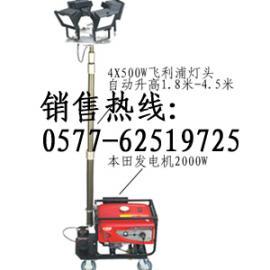 防汛抗旱抢险照明工作灯,移动式升降照明灯组,发电式照明灯