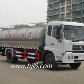 牛奶罐车,牛奶罐式运输车,运牛奶罐车