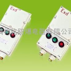 BQC53系列防爆电磁起动器(IIB、IIC)