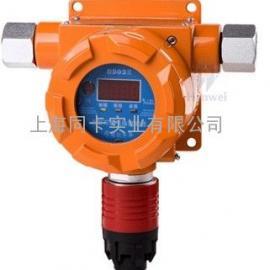 BS03II红外气体探测器