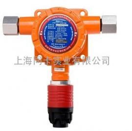 点型可燃气体探测器BS01II
