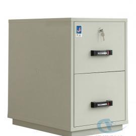 直销重要文件防火防磁安全柜/光盘防火防磁二小时保险柜