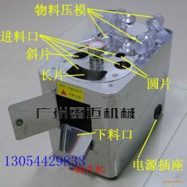 广州QY-10Z带烤箱的中药材切药片机