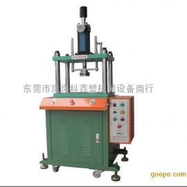 东莞液压机,小型油压机