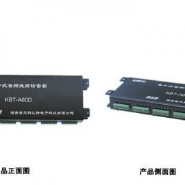 贵州机架式音频防雷箱集中式视频信号防雷器KBTA60D多路音频信号�