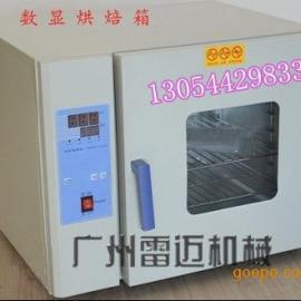恒温烤箱/烘焙箱/干燥箱