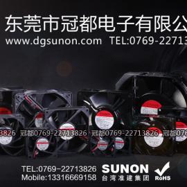 SUNON 全系列风扇