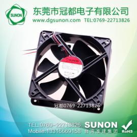 sunon EEC0381V1