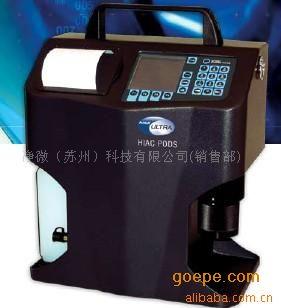 便携式油液颗粒计数器HIACPODS-HIACPOD胶带用膜图片