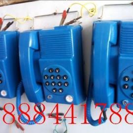 供应KTH-11挂式一线通电话机