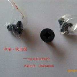 中瑞电极公司供应钛螺丝、钛制品精密加工等