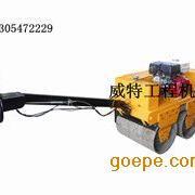 手扶加长版双钢轮压路机WYL-S600