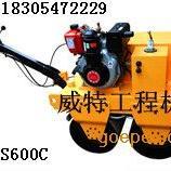 WYL-650双轮柴油压路机