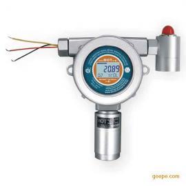 MOT200-H2在线式/固定式氢气检测报警仪