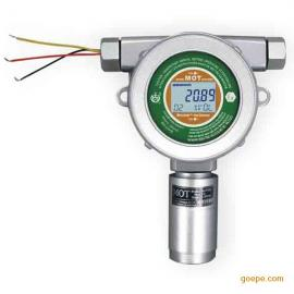 MOT500-H2在线式/固定式氢气检测仪