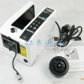 M-1000胶纸机 胶纸自动切割机 自动胶纸机 胶纸切割机