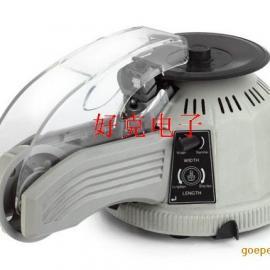ZCUT-2 圆盘式胶纸机 自动胶纸切割机