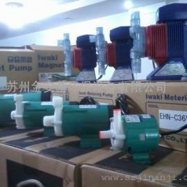 iwaki磁力泵、iwaki计量泵、iwaki配件