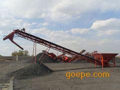 煤炭筛分设备
