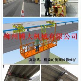 新型简易操作桥梁检测车 可移动高空作业平台