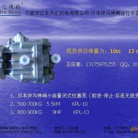 专供小压路机(手扶)液压闭式泵