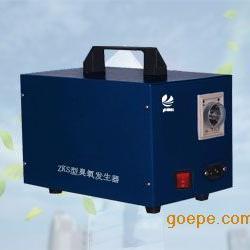 ZCK-X便携式臭氧机|便携式臭氧发生器