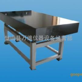 重庆大理石检验平台|花岗石平台现货