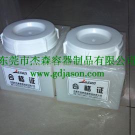 医院行业清洁剂熏蒸器加药箱7升