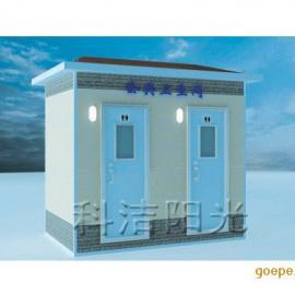 科洁阳光移动厕所