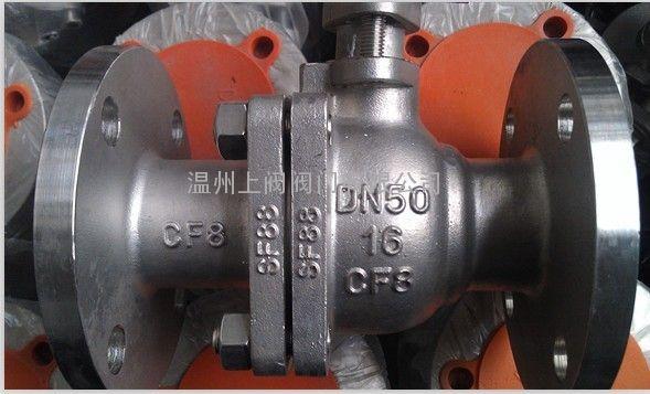 316L不锈钢法兰球阀,Q41F-10RL