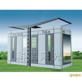 科洁阳光移动厕所kj-06