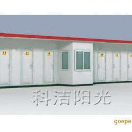 科洁阳光移动公厕kj-jj01