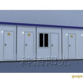 科洁阳光移动厕所kj-jj02