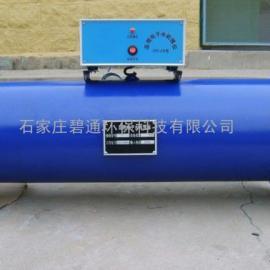 石家庄碧通环保零售波段标记原子水处理器,波段标记原子除垢仪