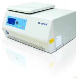 卧螺离心机|管式离心机|医用离心机|台式高速冷冻离心机