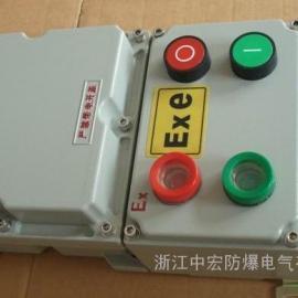 防爆起动器 防爆综合电磁起动器 防爆自耦减压起动器