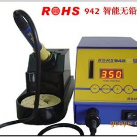 ROHS 942焊台 85W焊台 恒温焊台