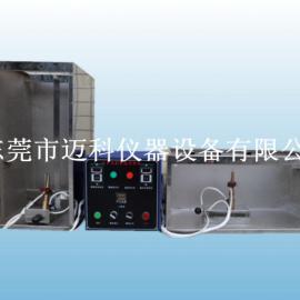 UL1581水平垂直燃烧试验机(深圳、东莞现货热卖)