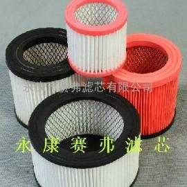 浙江小型吸尘器滤芯