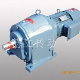 CJY系列斜齿轮减速电机,德立电机专业生产圆柱齿轮减速机