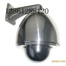 防爆高速球XZ-Q60