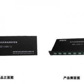 会集式调置数据防雷箱北京集中调置数据防雷器KBTC485数据防雷器