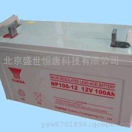 YUASA汤浅蓄电池NP100-12/12V100AH报价