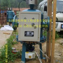 DN150碳�多相全程水�理器
