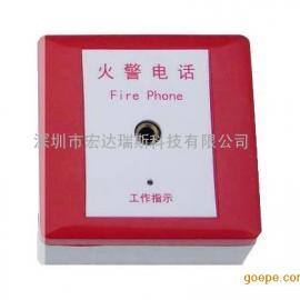 DH9273消防电话插孔